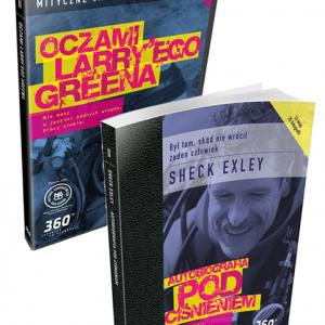 Autobiografia pod ciśnieniem + Green DVD